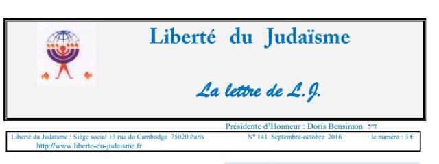liberté du judaïsme 2