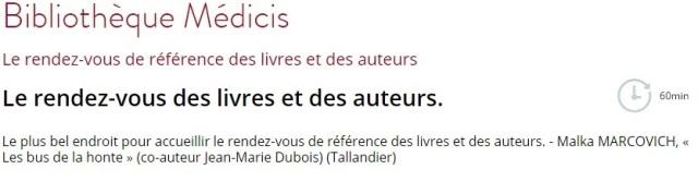 bibliotheque-medicis-3
